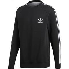 d8a8417b01dd3 Bluzy męskie, sportowe, z kapturem: Nike, Adidas, 4f - sklep Sportbazar