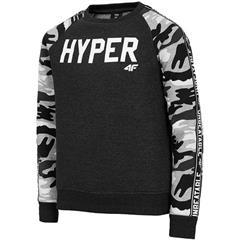 Bluzy dla chłopców, sportowe, z kapturem: Nike, Adidas, 4f